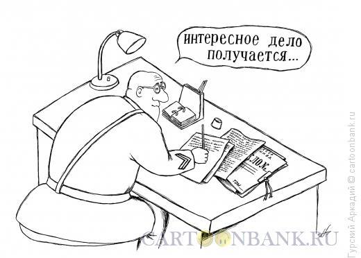 Карикатура: следователь, Гурский Аркадий