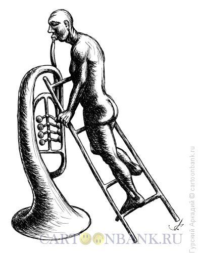 Карикатура: трубач на лестнице, Гурский Аркадий