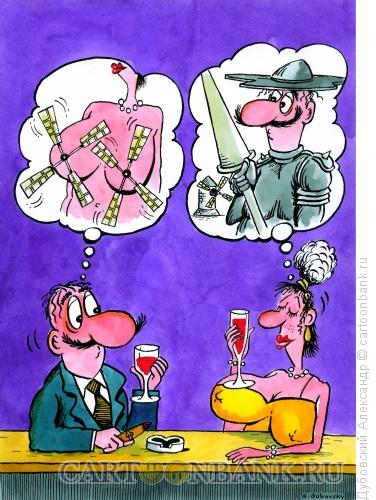 Карикатура: любовь в баре, Дубовский Александр