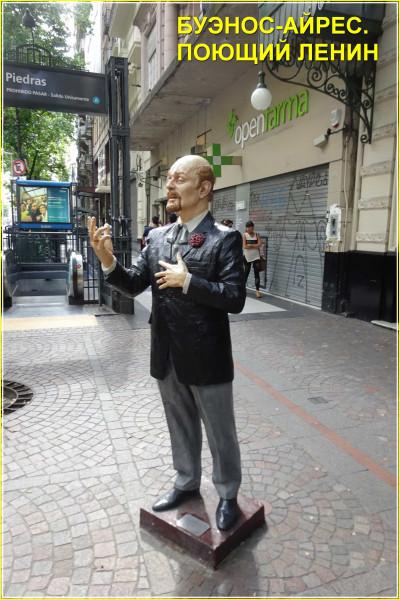 Мем: Вообще то это местный певец. Но очень похож... ))), Афоня Радостный