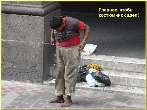 Мем: ), Афоня Радостный