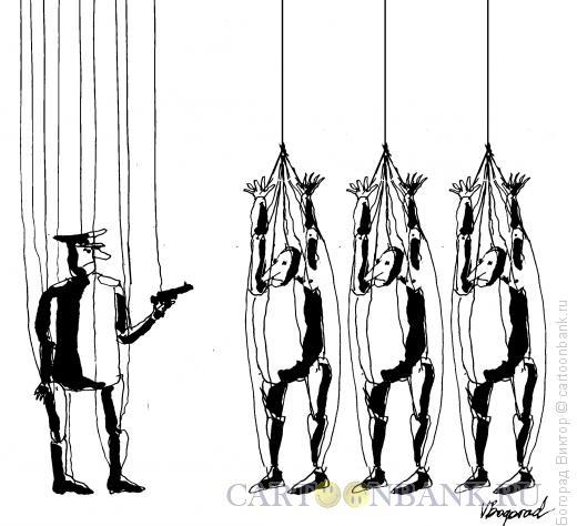 Карикатура: Арест марионеток, Богорад Виктор