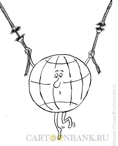 Карикатура: Земле конец!, Мельник Леонид