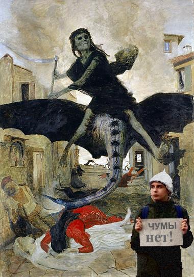 Мем, Антаресов