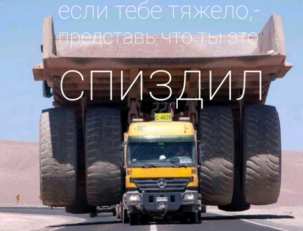Мем: Если тебе тяжело нести,-, Denis_S8