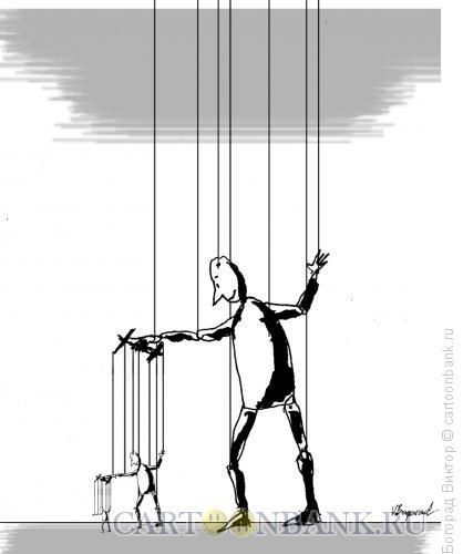 Карикатура: Иерархия, Богорад Виктор