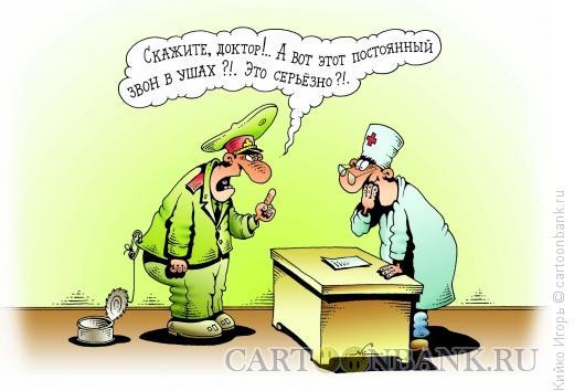 Карикатура: Звон в ушах, Кийко Игорь