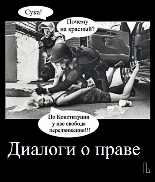 Мем: Ельцин-центр, Кондратъ