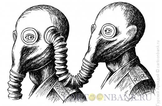 Карикатура: разговор в противогазах, Гурский Аркадий