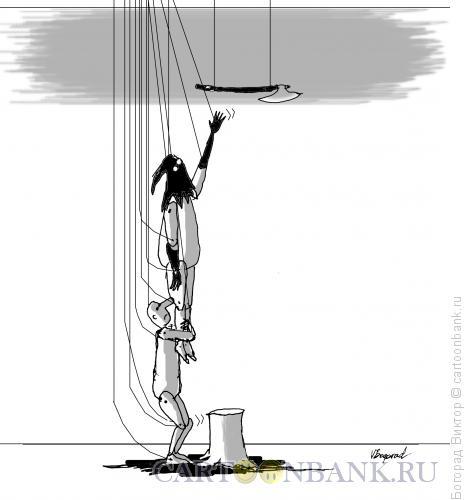 Карикатура: Помощь палачу, Богорад Виктор