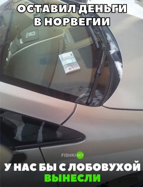 Мем, Гексохрен