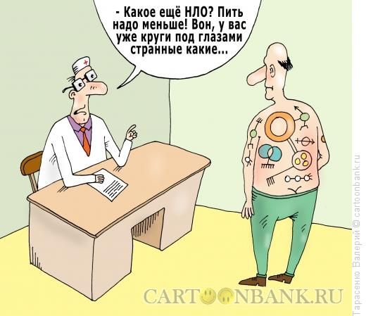 Карикатура: Круги на глазах, Тарасенко Валерий