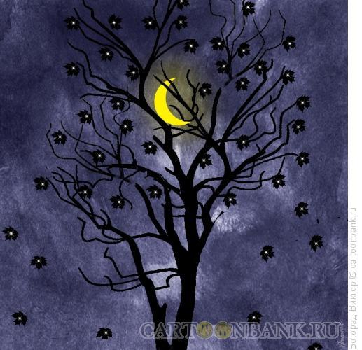 Карикатура: Ночной осенний пейзаж 2, Богорад Виктор