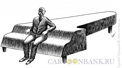 Карикатура: рояль в виде скамейки, Гурский Аркадий