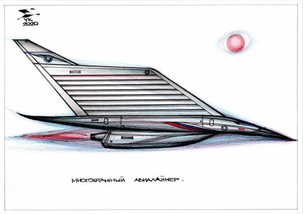 Карикатура: Многоэтажный авиалайнер ., Юрий Косарев
