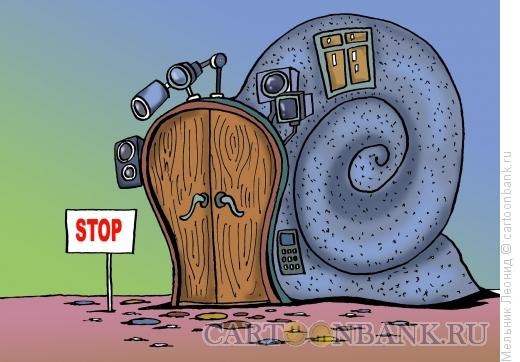 Карикатура: Посторонним вход..., Мельник Леонид