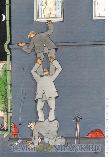 Карикатура: старички, Анчуков Иван