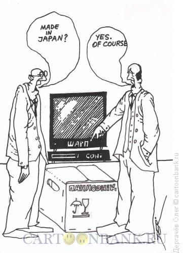 Карикатура: Телевизор, Дергачёв Олег