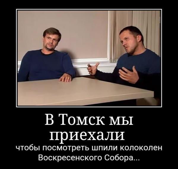 Мем, Макс41
