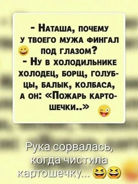 Мем, Алена Кх