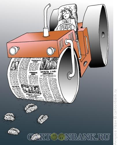 Карикатура: Асфальтирование, Анчуков Иван