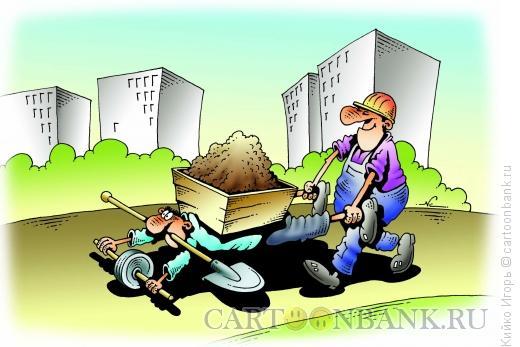 Карикатура: Трудоустройство, Кийко Игорь
