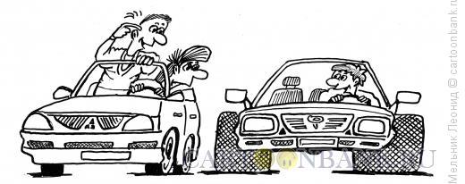 Карикатура: Чудик, Мельник Леонид