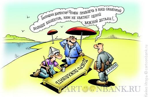 Карикатура: Важная деталь, Кийко Игорь