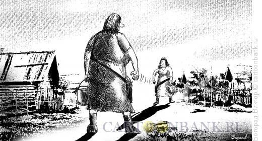 Карикатура: Ковбойская разборка в деревне, Богорад Виктор