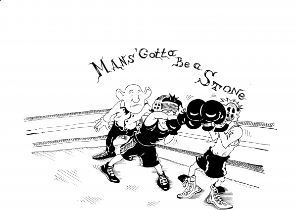 Карикатура: БЕЗ СЛОВ., Константин Мухоморов