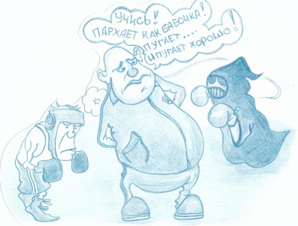 Карикатура: БОКС И МИСТИКА., Константин Мухоморов