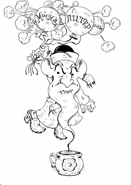 Карикатура: МОСКВА - ВОРОНЕЖ - НЕ ДОГОНИШЬ, Константин Мухоморов