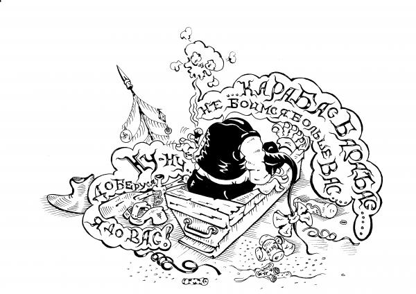 Карикатура: ПО НОВОГОДНЕМУ., Константин Мухоморов