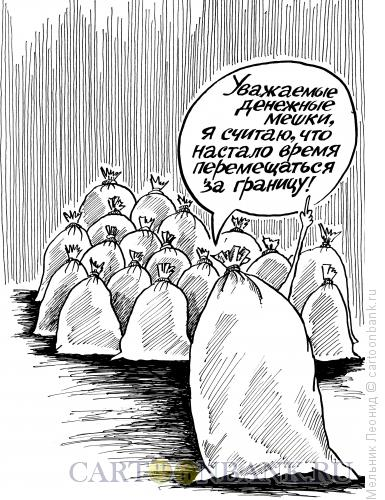 "Карикатура: \""?????????\"", Мельник Леонид"