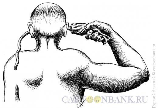 Карикатура: Самоубийца с тюбиком, Гурский Аркадий