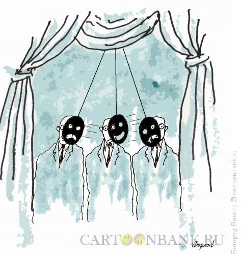 Карикатура: Театр, Богорад Виктор