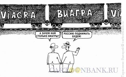 Карикатура: Энергетик, Тарасенко Валерий