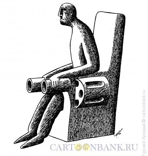 Карикатура: Кресло-револьвер, Гурский Аркадий