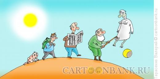 Карикатура: Тормоз, Тарасенко Валерий