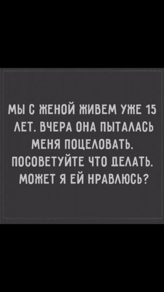 Мем, Рысь
