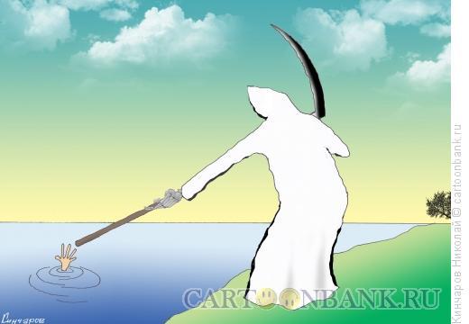 Карикатура: ЖИТЬ ИЛИ НЕ ЖИТЬ -СМЕРТЬ РЕШАЕТ, Кинчаров Николай
