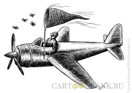 Карикатура: лётчик с сачком, Гурский Аркадий
