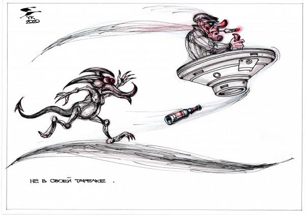 Карикатура: Не в своей тарелке ., Юрий Косарев