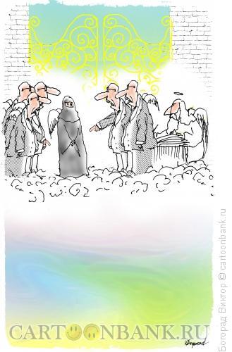 Карикатура: Очередь в рай, Богорад Виктор