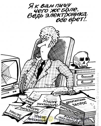 "Карикатура: \"" ????????\"", Мельник Леонид"