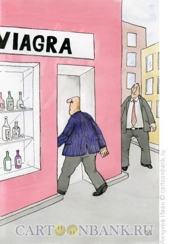 Карикатура: Виагра, Анчуков Иван