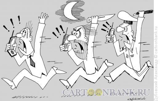 Карикатура: Банда, Дубовский Александр