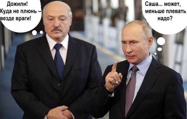 Мем: Политика, CAHTAHA