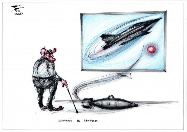 Карикатура: Случай в музее ., Юрий Косарев