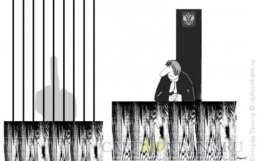Карикатура: Заочный суд, Богорад Виктор